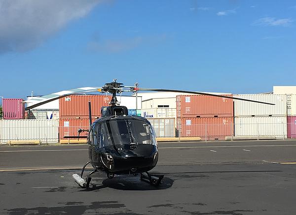 Pali Makani Helicopter Tour
